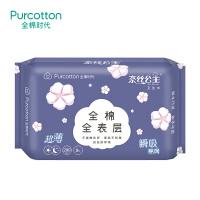 全棉时代 奈丝公主卫生巾瞬吸棉网超薄日夜两用290MM8片/包