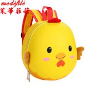 茉蒂菲莉 双肩包 女童新款创意小鸡卡通可爱蛋壳背包满额减韩版幼儿园儿童宝宝书包