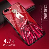 iPhone8手机壳玻璃苹果7Plus女款iPhone7硅胶8P套防摔软壳挂绳潮 苹果7/8 似曾相似