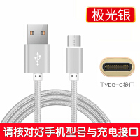 type-c 小米平板3数据线米pad3充电器线5X 1s乐视max2 x500 x82