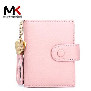 莫尔克(MERKEL)新款女士真皮短款钱包时尚纯色简约潮甜美流苏女式插卡卡包