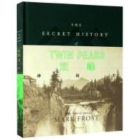 双峰:神秘史 马克弗罗斯特著 悬疑推理侦探小说 年度脑洞悬疑烧脑档案式小说 媲美 S.忒修斯之船书籍