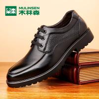 木林森男皮鞋 秋季男士商务正装皮鞋 英伦时尚舒适男皮鞋05367113