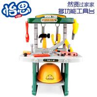 儿童仿真角色扮演 过家家玩具 工具 化妆 医生 厨房玩具