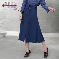 生活在左2019夏季新款女装纯色百搭宽松休闲半身裙时尚a字长裙子