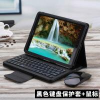 三星galaxy tab S3 9.7 T820平板皮套t825保护套无线蓝牙键盘皮套 +鼠标