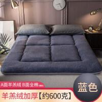 床垫软垫榻榻米褥子单人宿舍学生双人垫被家用打地铺睡垫