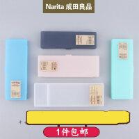 包邮Narita成田简约笔盒PP塑料透明铅笔文具盒抗摔无印风格 两段式 笔盒文具盒笔袋