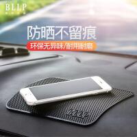 博利良品(BLLP)汽车用品多用途防滑垫 仪表台中控台置物车载防滑垫 黑色