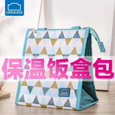 乐扣乐扣饭盒保温袋便当手提包内置保温铝箔加厚带手拎袋子饭盒包