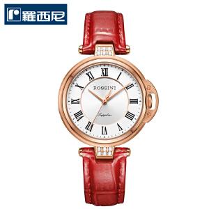 【17年春季新品】罗西尼(ROSSINI)手表 典美时尚系列镶钻简约石英表