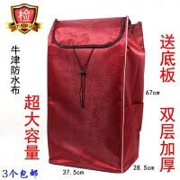 购物袋买菜包拉杆购物车行李包拖车袋子折叠便携家用超大买菜袋 纵向中号