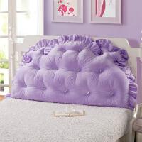 韩式床上沙发大靠垫双人长靠枕韩版床头大靠背含芯可拆洗保暖水晶绒床靠背活扣可拆洗