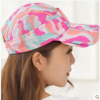 夏季可伸缩遮阳帽户外速干女士鸭舌帽休闲网眼可拆卸太阳帽男士