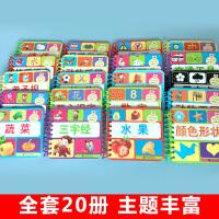 婴幼儿认字识字0-1-3岁学龄前儿童 宝宝早教认知卡片益智玩具
