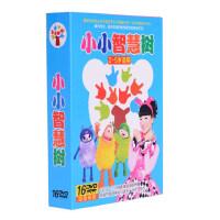 CCTV央视版儿童幼儿教育早教精品小小智慧树高清蓝光DVD碟片光盘