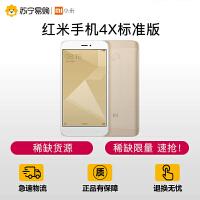 【苏宁易购】【现货直发】Xiaomi/小米红米手机4X标准版全网通4G手机
