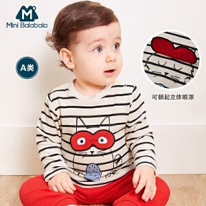 【2件3.8折】迷你巴拉巴拉婴儿长袖针织T恤秋新款童装女宝棉质体恤衫上衣