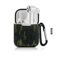 小米无线蓝牙耳机air保护套入耳式耳机塞套硅胶壳通用配件收纳盒