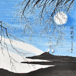 当代著名画家  薛永瑞鹤图gs01495