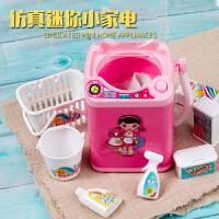 儿童玩具女孩过家家仿真迷你厨房粉扑清洗衣机冰箱