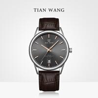 天王表 正品石英表皮带男士手表潮流简约男表GS3921