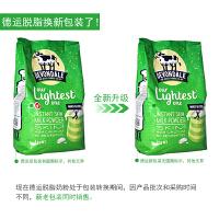 【当当海外购】澳大利亚Devondale德运脱脂高钙成人奶粉1Kg 【2袋装】