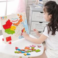 中国世界地图拼图儿童木质益智玩具幼儿宝宝1-3-6周岁幼儿园
