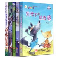 全5册正版名家儿童文学精选系列冰波王一梅童话系列月光下的肚肚狼木偶的森林鼹鼠的月亮河童话故事书7-10岁 12岁儿童书