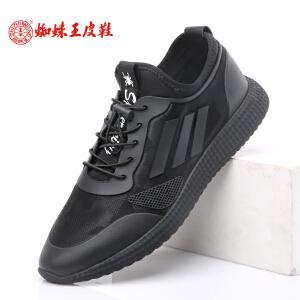 蜘蛛王男鞋运动鞋2017新款韩版男士日常休闲鞋舒适耐磨系带低帮鞋