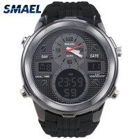 斯麦尔(SMAEL) 手表 电子表 1273男士多功能石英表户外运动双显橡胶带夜光防水表