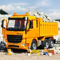儿童玩具大号工程翻斗车自卸车大卡车仿真货车惯性汽车模型男孩
