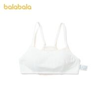 【2件6折价:29.9】巴拉巴拉女童内衣发育期小学生儿童小背心抹胸防凸点时尚亲肤舒适