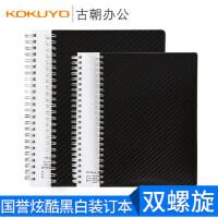 日本KOKUYO国誉记事本双螺旋学生笔记本子文具简约装订活页本加厚