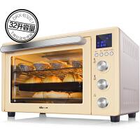 小熊(Bear)电烤箱 上下独立控温带烤叉 家用专业烘焙烤箱 32L 黄色 DKX-B32E1
