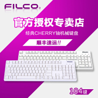 [当当自营]FILCO斐尔可圣手二代忍者104键机械键盘白色樱桃红轴蓝牙 单模白色青轴