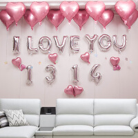 婚房装饰气球创意新房布置生日派对浪漫婚礼婚庆结婚用品