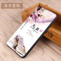 红米note5A手机壳 红米note5a高配版保护套 红米Note 5A高配版 3G+32G/4G+64G 手机套保护