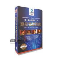 原装正版 第一届中国期权大会 期权实战操盘 4DVD+4CD 金融视频 光盘