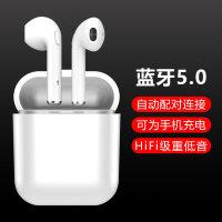 新一代真无线耳机小型双耳运动音乐蓝牙耳机苹果安卓通用 尊享版-蓝牙5.0 标配