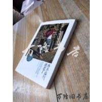 【二手旧书85成新】再不远行,就老了:23岁单身女孩,旅行世界一年漫记 /王泓人 中国华侨出版社
