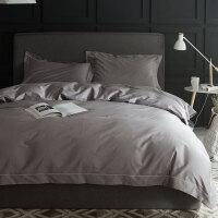 100支四件套全棉纯棉简约长绒棉被套被子床单北欧风床上用品 2.0米床适合被子220*240 床单款