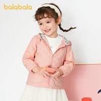 【3件5折价:80】巴拉巴拉童装女童外套小童宝宝洋气春季儿童外衣满印