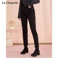 拉夏贝尔修身显瘦高腰小脚牛仔裤女2020年秋冬季新款紧身铅笔长裤