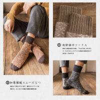 纯棉冬天保暖加厚加绒男士长袜防臭复古长筒袜秋冬季袜子男中筒袜
