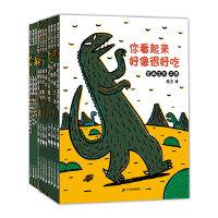 宫西达也恐龙系列绘本故事简装(全11册)