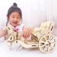 木质3D立体拼图 木制儿童启智力拼插拼装 亲子互动模型玩具