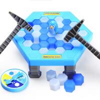 4323拯救企鹅破冰益智桌面游戏敲打企鹅敲冰块积木玩具子游戏