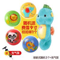 手偶音乐玩具新生儿胎教婴幼儿声光安抚海马长颈鹿宝宝BFH65