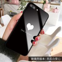 iPhone8plus手机壳苹果7保护套平果X防摔ip8plus男pg6s女款7puls玻璃硬壳pi 6p/6sp 黑